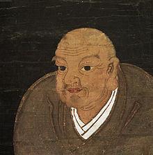 Nichiren Daishonen